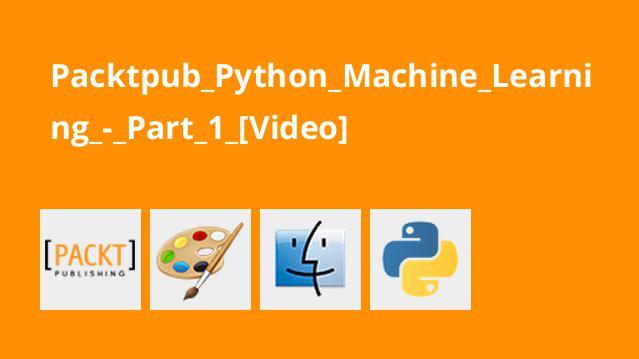آموزش پایتون در یادگیری ماشینی – قسمت 1
